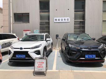 大中原国际汽车城