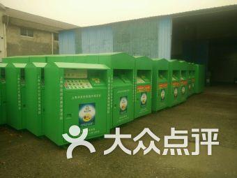 绿色房旧衣服回收