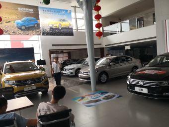 邢台亿龙汽车销售服务有限公司(桥西区店)