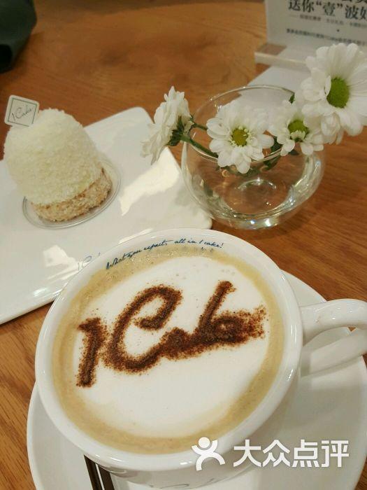 1Cake壹刻图片(福州信和美食店)-广场-福州美里赞的蛋糕胡同图片