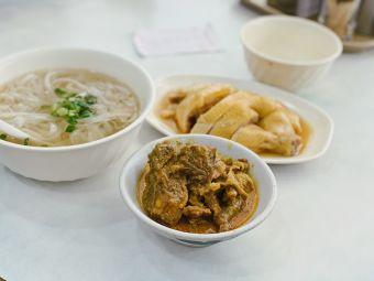 华姐清汤腩(天后电气道店)