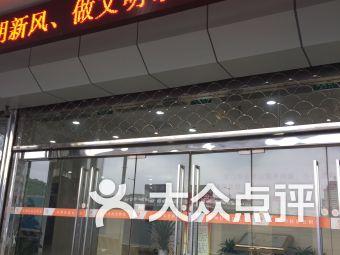 苏州公积金管理中心(高新区服务部)