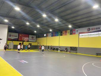 星途体育篮球馆(汇源校区)