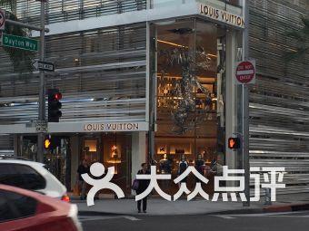 Tiffany & Co.(Beverly Center)