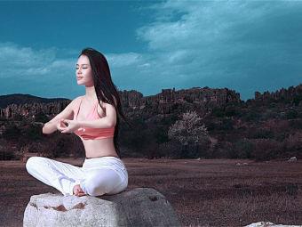 亦蝉理疗瑜伽