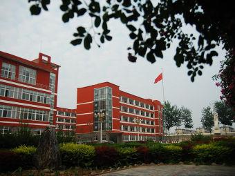 濮阳市华龙区高级中学