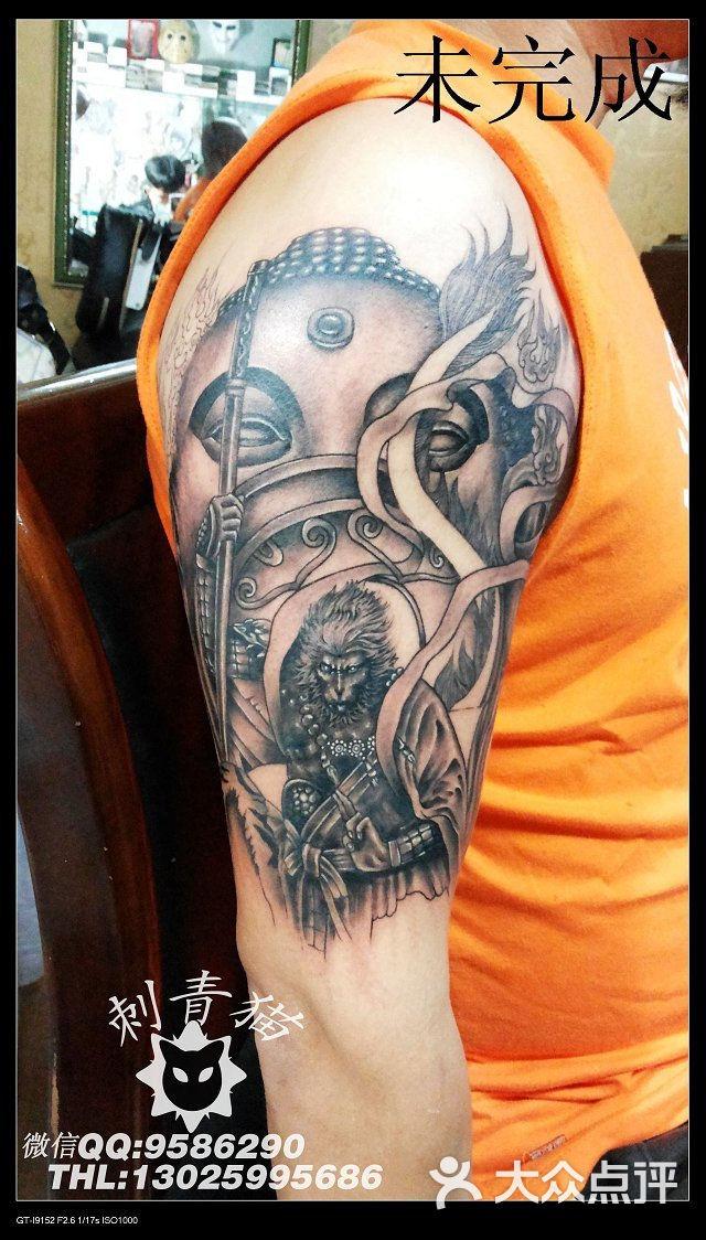 齐天大圣意思,广西北海纹身纹身猫纹身什么uiv意思刺青切图图片