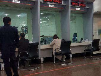 中国工商银行(丝绸路支行)