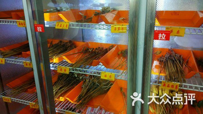 嘉州飘香麻辣烫(张公桥店)-美食-乐山美食特色陆河图片图片