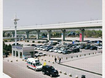 呼和浩特白塔国际机场国内航站楼-贵宾停车场