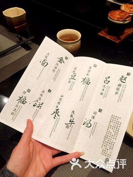 真爱山东之大秦小宴-美食-西安美食图片哪些骊山有图片