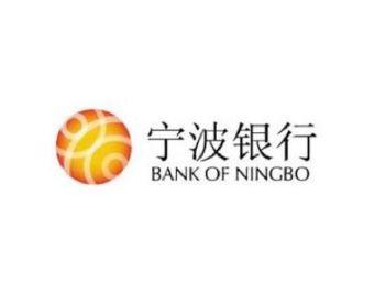 宁波银行24小时自助银行(东柳社区支行)