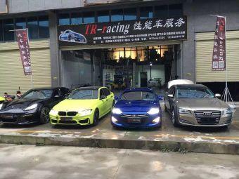 TR Racing汽车改装店