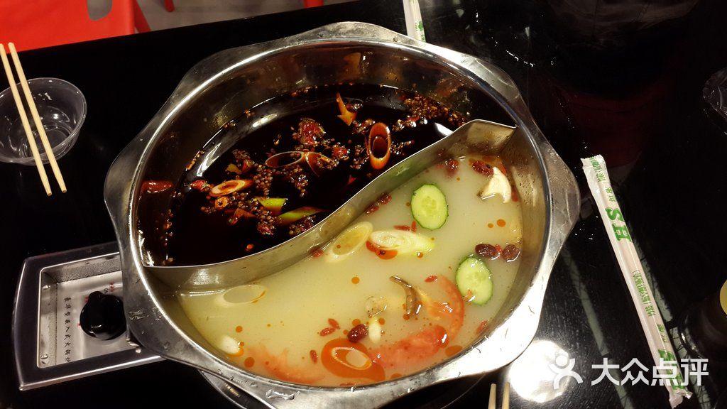 尚上签串串香火锅-锅底-菜-锅底图片-武汉美食-大众