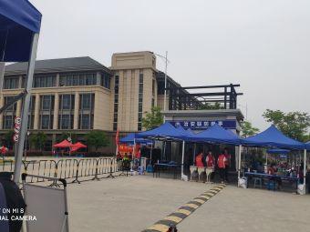 浙江东方职业技术学院新校区