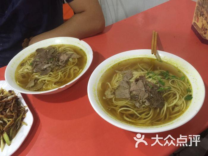 鑫明明拉面馆-图片-青岛美食-大众点评网
