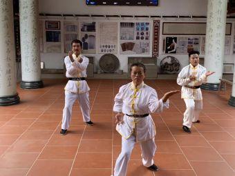 永春白鹤拳训练馆