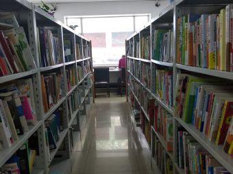 长春市二道区图书馆