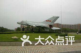 南昌航空大学排名_南昌航空大学