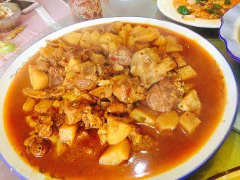 天府宴川菜馆