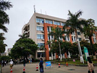 福建华夏高级技工学校(集美校区)
