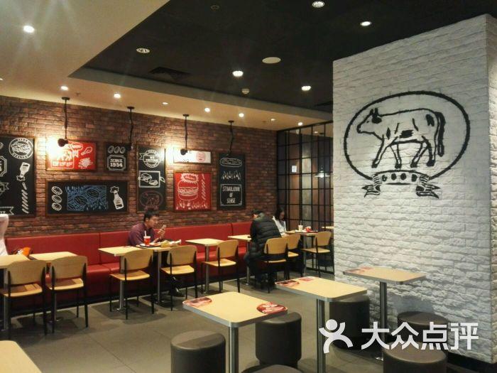 汉堡王(青岛崂山丽达店)图片 - 第154张