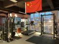 斯迈健身工作室
