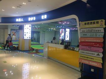 天琦轮滑体验馆(临海银泰城店)