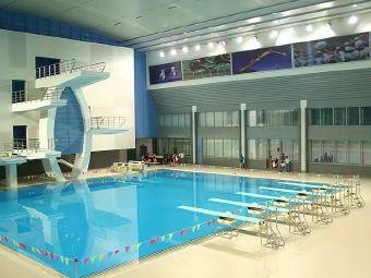 奥林匹克体育中心游泳跳水中心