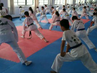 鲁威跆拳道