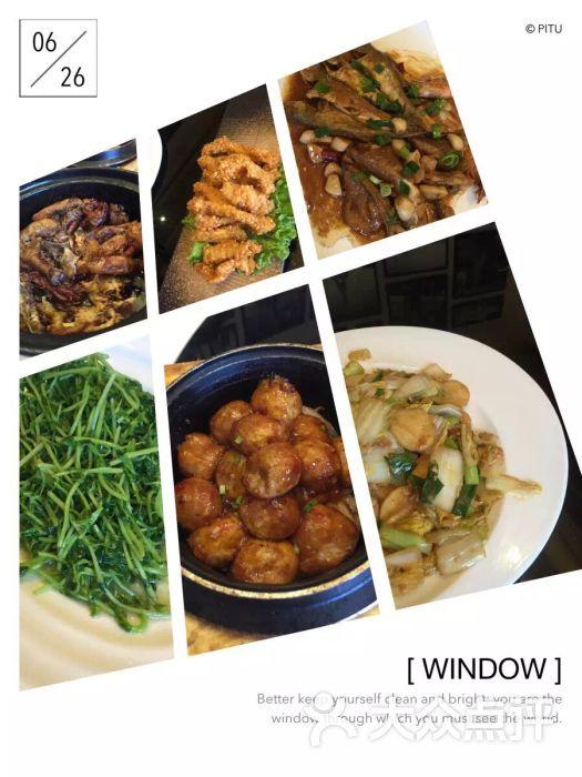宏亮美食(莲花路店)-图片-上海美食-大众点评网要去庄园如何v美食品牌图片