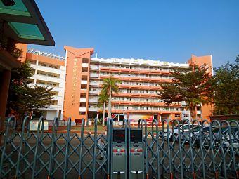 湛江市第十五职业高级中学