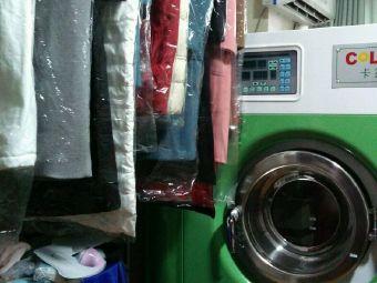 卡露丝洗衣(济宁万达店)