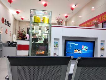 柳州银行(革新路支行)
