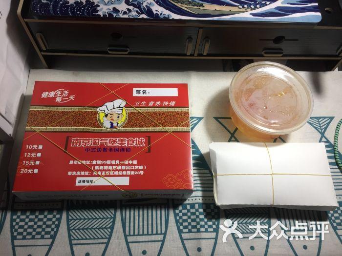 滁州淘气堡美食城-月份-南京美食-大众点评网有的几图片美食节吗图片