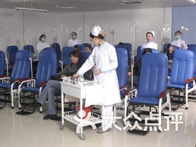 北海医院 整洁的输液大厅图片