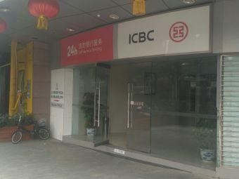 中国工商银行自助银行(会展航洋城店)