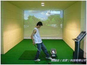 郡狮室内模拟高尔夫