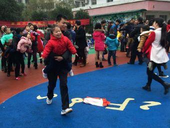 郴州市直属机关幼儿园