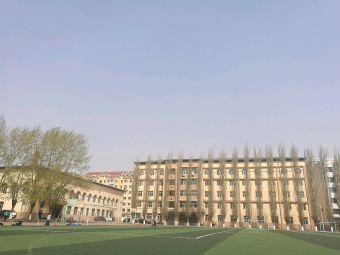 哈尔滨市朝鲜族第一中学校
