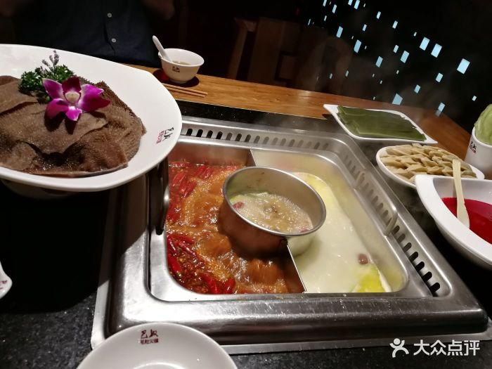 巴奴毛肚火锅(曼哈顿店)图片