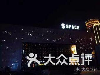 郑州space酒吧人均消费_郑州space酒吧百威