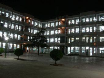 眉县城关中学