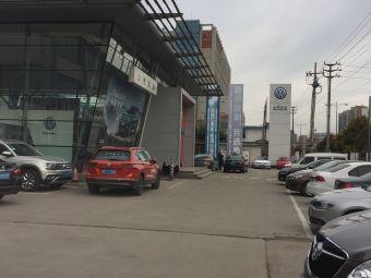 枣庄鲁沪上汽大众4S店(薛城区店)