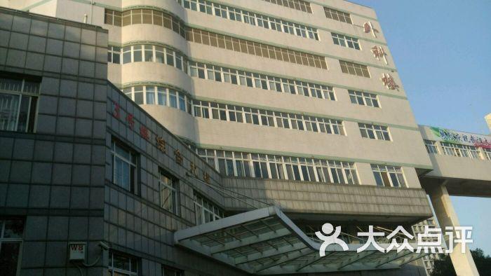 武汉大学中南医院图片 - 第20张