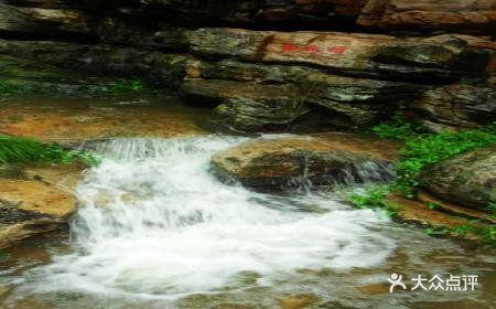 石龙峡风景区石龙峡图片 - 第0张
