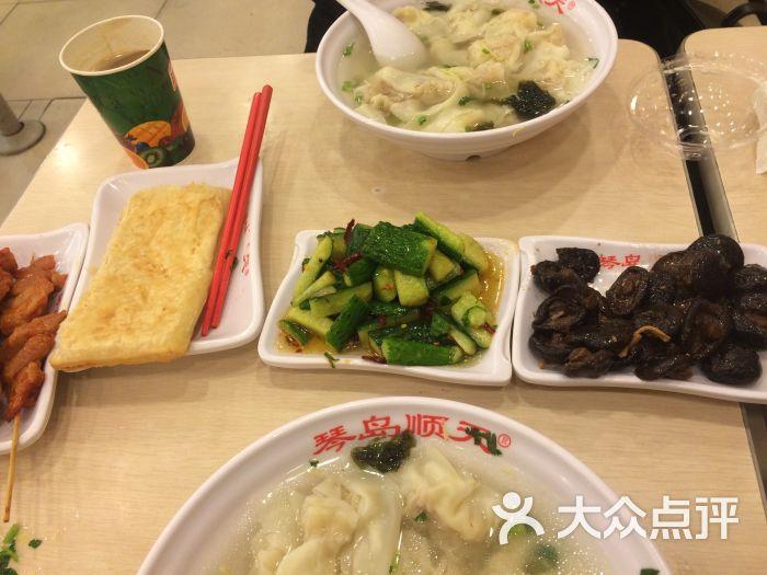 琴岛顺天馄饨(营口路市场店)-图片-青岛美食-大众点评
