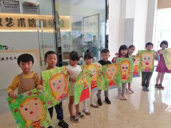 小画家艺术培训学校