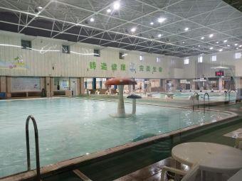 晨砻酒店文体中心