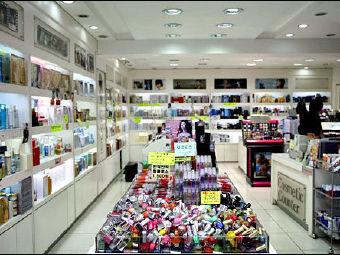 晶晶化妆品(海沧步行街店)